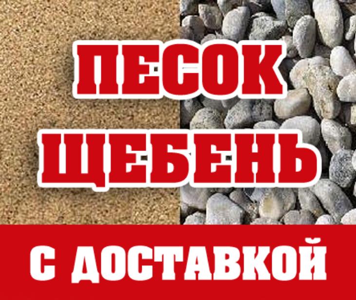 Подать объявление в газету в гомеле российская свободных доска объявлений